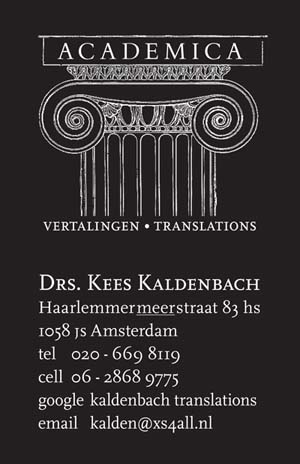 Academia Translations